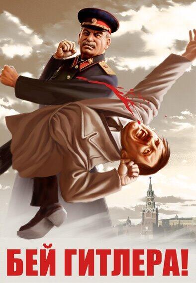 stalin-punching-hitler